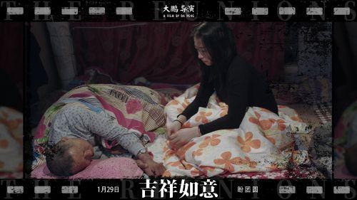 """王吉祥与""""丽丽""""2"""