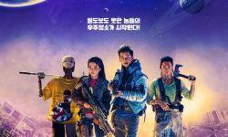宋仲基科幻电影《胜利号》发新海报  将于2月5日登陆Netflix上映