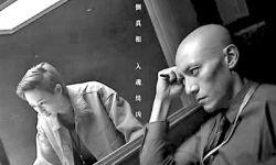 演员张震:为《缉魂》剃光头,减肥12公斤,形象虽丑演技却帅