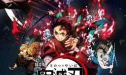 《剧场版鬼灭之刃:无限列车篇》上周票房2.3亿日元  重返榜单冠军
