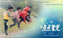 电影《点点星光》全国热映   曾获第33届金鸡奖最佳儿童电影