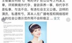 全民皆吃瓜!秦昊点赞广电时评谈郑爽代孕事件微博