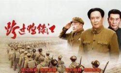 著名表演艺术家卢奇祖孙三代参演电视剧《跨过鸭绿江》