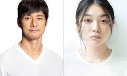 《驾驶我的车》日本定档2021年夏季  由滨口龙介执导并编剧
