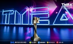 第二届TMEA腾讯音乐娱乐盛典在澳门收官