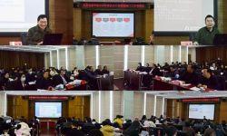 北京电影学院召开2020年度机关行政教辅部门工作考核会