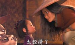 迪士尼动画电影《寻龙传说》全新预告片发布  高燃冒险一触即发