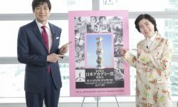第44届日本电影学院奖公布提名名单,《鬼灭之刃》等上榜