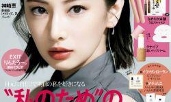 北川景子复出后首个封面  登《VoCE》2021年3月号封面