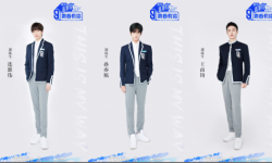 爱奇艺男团选秀节目《青春有你3》公布训练生公式照