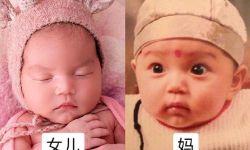 李雨桐晒女儿正面照:母女俩五官神似,李雨桐称生了个自己
