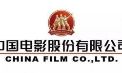 影视行业疫情阴霾未散 中国电影上市以来首次亏损