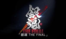 《银魂THE FINAL》发台版预告  宫脇千鹤执导与编剧,内地院线待定