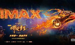 《新神榜:哪吒重生》将登陆700家IMAX影院  主创特辑发布