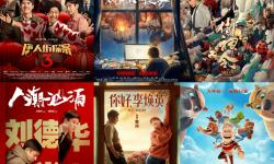2021年春节档7部新片今日上午8点全面开启电影票预售
