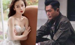 杨颖和古天乐结婚?工作室辟谣:从未与他人有不正当关系