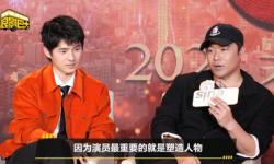陈思诚谈与刘昊然共识:片酬不是演员接戏的标准
