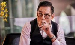 电影《梦醒黄金城》定档正月初五全国春节档上映  主创拜年贺岁