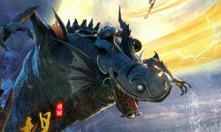 动画电影《杨戬》发布全新海报及场景剧照  将于年内上映