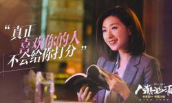"""银幕温暖""""就地过年""""中国电影以多类型佳片陪伴观众"""