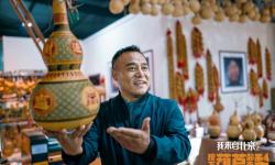 电影《我来自北京之按下葫芦起来梨》定档2月3日爱奇艺上线