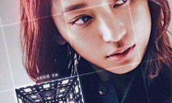 日本翻拍版经典悬疑片《心慌方》定档10月22日日本上映