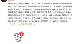 张靓颖:赵英俊吃完止疼药在家录制《送你一朵小红花》