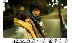日本电影票房榜:《花束般的恋爱》初次登场夺冠