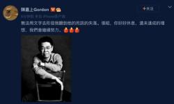 原乐视影业CEO张昭去世 王长田陈思诚陈嘉上等发文悼念