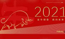 2021年春节档大年初一上映的七部电影分析