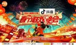 2021年湖南卫视春节联欢晚会将于2月4日晚7:30直播