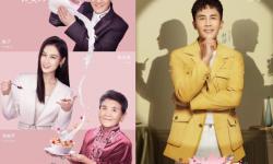 真人秀《婆婆和妈妈》第二季官宣定档大年初七上线芒果TV