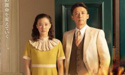 2020年日本《电影旬报》获奖名单公布  《寄生虫》获海外年度最佳