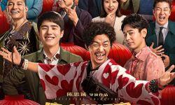 春节档之大年初一预售电影票房破3亿 《唐人街探案3》占2亿
