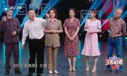 《王牌对王牌6》电影《你好,李焕英》专场:广告硬伤败光观众缘