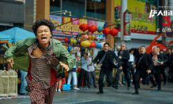 电影《唐人街探案3》全国热映  首日票房突破10亿