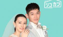 北川景子与永山瑛太在新剧《离婚活动》中扮演夫妻