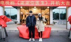 白宇包场《刺杀小说家》 工作室发文支持杨幂新作