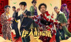 电影《唐人街探案3》上映83小时,总票房突破30亿元