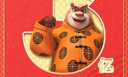 电影《熊出没·狂野大陆》票房突破3亿  排片上涨上座率高