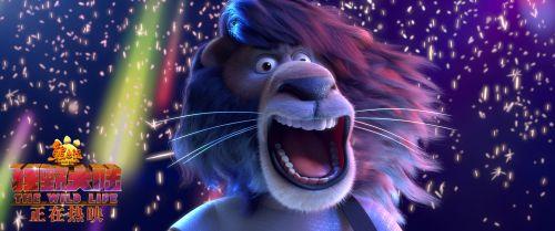 《熊出没·狂野大陆》狮子摇滚歌手剧照