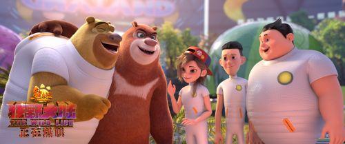 《熊出没·狂野大陆》熊大熊二和新朋友聊天剧照