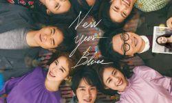 韩国浪漫爱情电影《今天决定我爱你》定档白色情人节上映