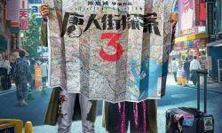 从《唐人街探案3》看中国系列电影发展的密钥良方