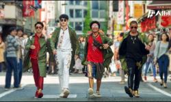 春节档假期票房破70亿 《唐人街探案3》为拉动春节档大盘带来动力