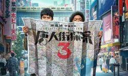 """《唐人街探案3》跌落""""神坛"""",万达电影亟需""""止血"""""""