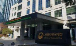 韩国SM娱乐公司使用虚假发票被罚款 李秀满裴勇俊接受税务调查