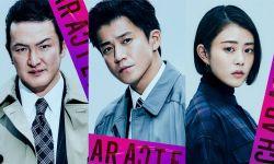 小栗旬和菅田将晖继《银魂》系列后合作新片《角色》
