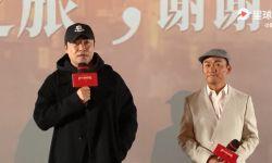 陈思诚回应《唐人街探案3》不尊重女性:我不可能这么做