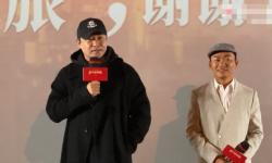 陈思诚:中国电影还太弱小,希望观众多给赞扬,不要互相踩踏